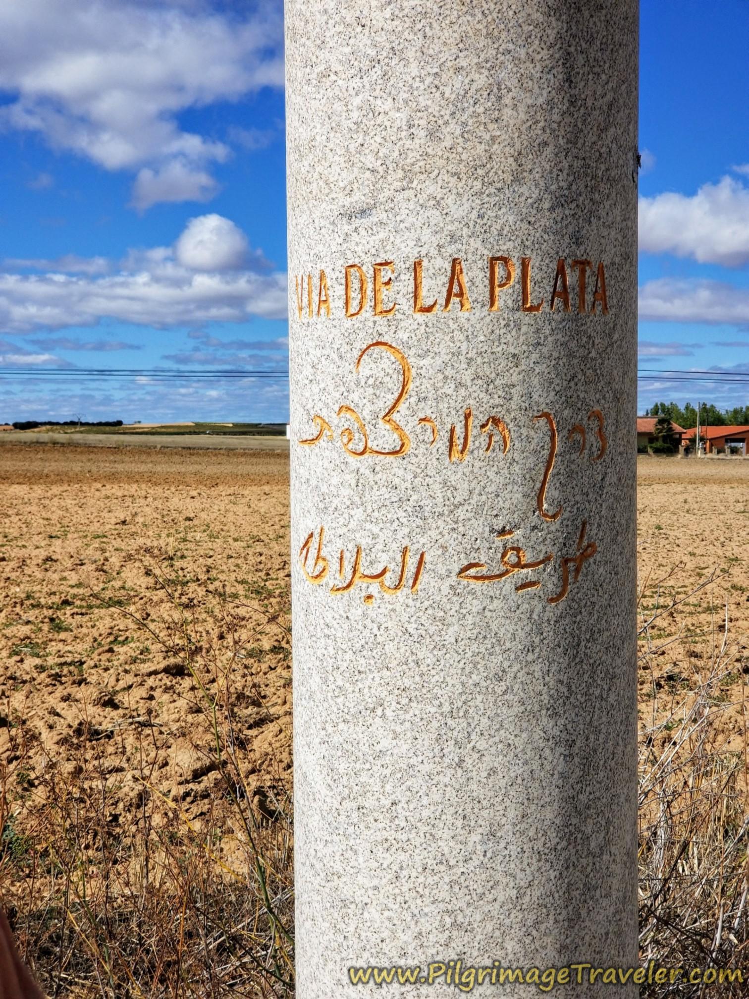 Camino Mozárabe, Arabic Influence