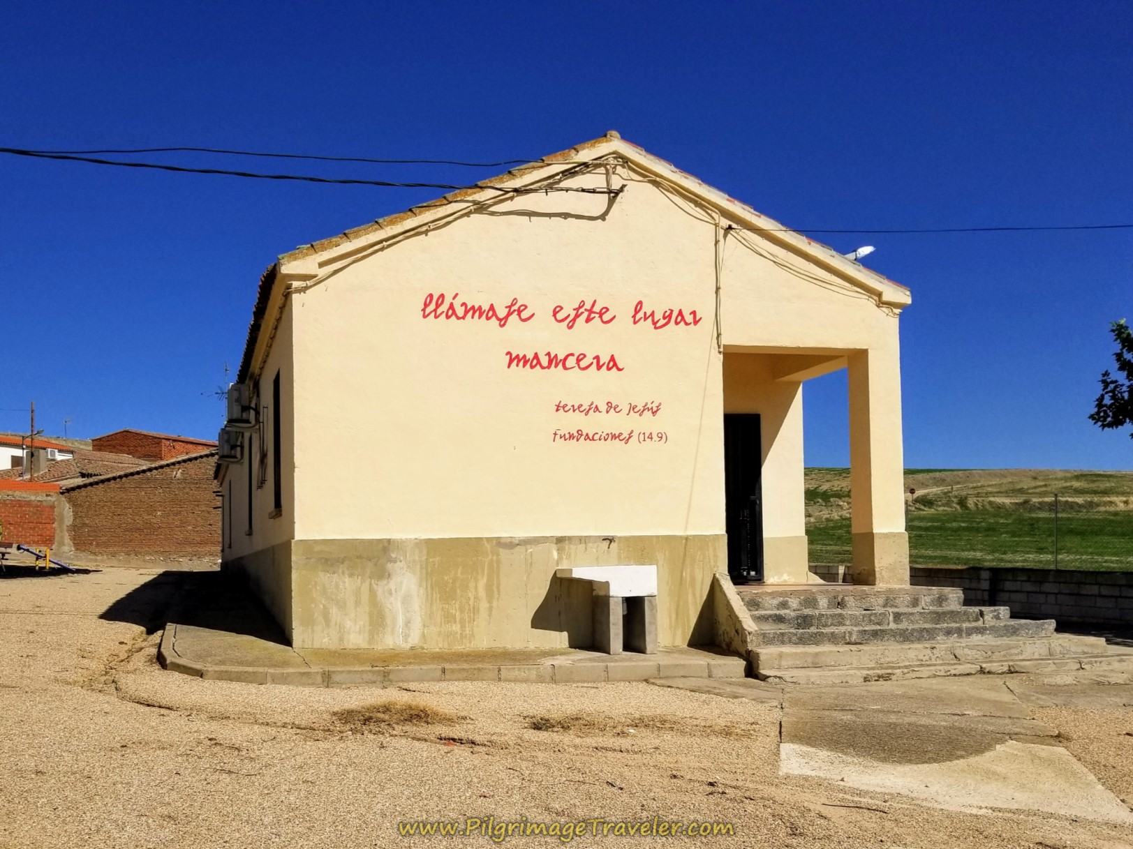 Entrance to the Albergue de Peregrinos de Santa Teresa