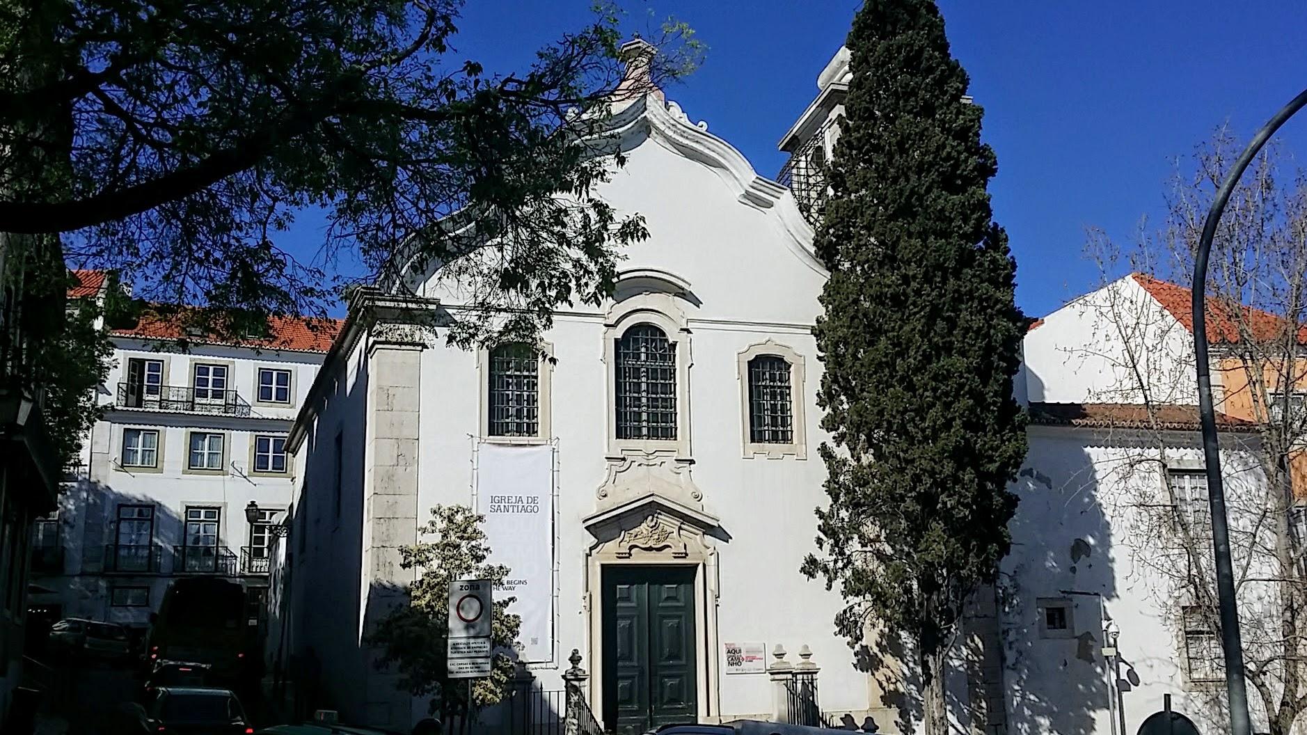 Igreja de Santiago, Lisbon Portugal, official start of the Camino Portugués